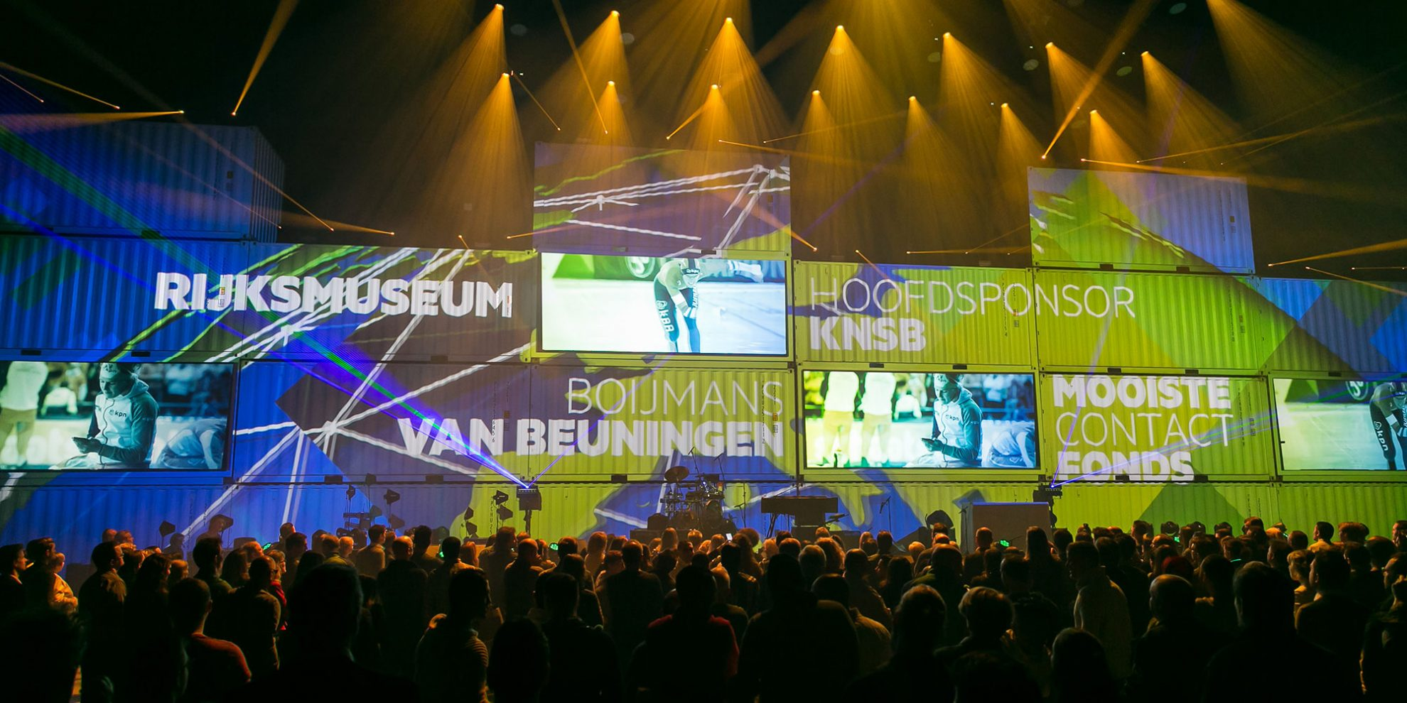 KPN Inspiration event stage light show